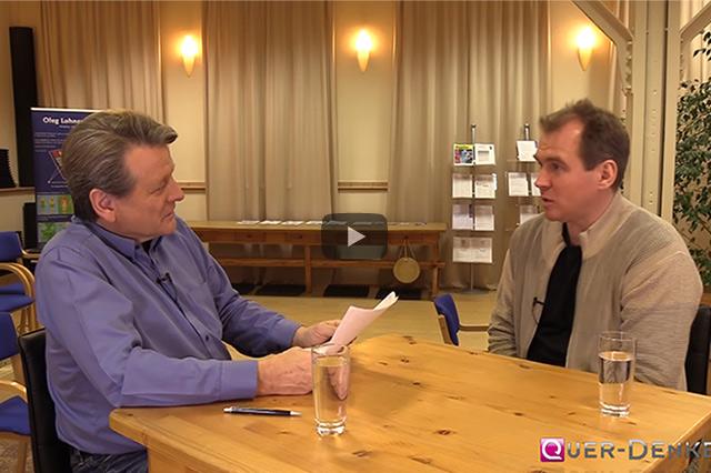 Oleg Lohnes (4): Wahrnehmungsqualität = Lebensqualität
